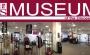 museum slider